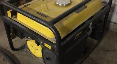Rental generator 2 Kva Montdidier €27